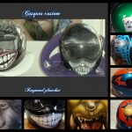 Casques custom